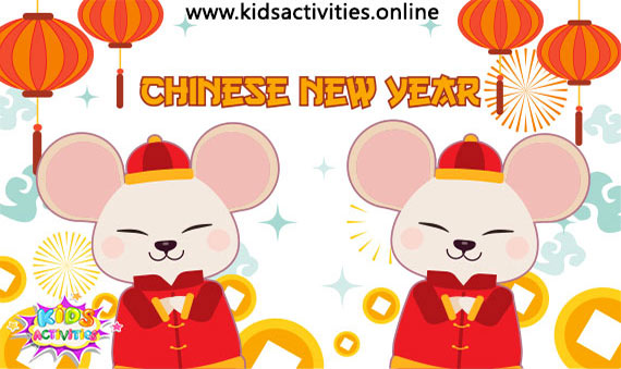 Free Chinese New Year 2020 Animal Images